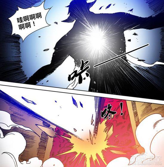 勇者大冒险漫画212:杂兵喽啰被秒美女BOSS现身