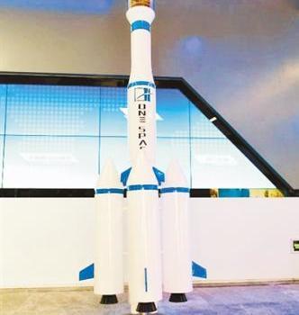 中国首枚民营自主研发商业火箭重庆两江之星今发射