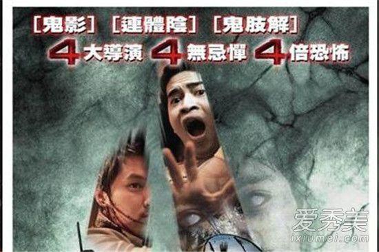 世界十大恐怖片排行榜 世界十大恐怖电影排名都有哪些(2)