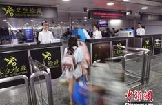 """非洲又现""""埃博拉"""" 广州海关加强口岸疫情防控"""