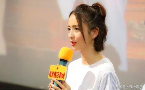 佟丽娅发微博:超时空同居今日上映 网友:票房至少十亿