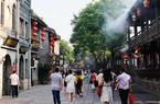 福州气象部门发布高温橙色预警 街头热浪来袭