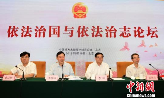 《地方志工作条例》颁行12周年座谈会在京举行
