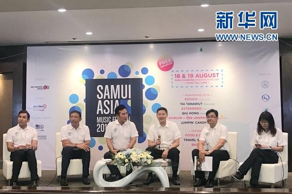 泰国旅游局将在苏梅岛举办亚洲音乐节