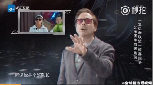 漫威超级英雄登跑男第6季 洛基点名baby:听说你很漂亮