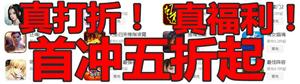 火影忍者手游5月19日更新内容一览 二周年庆活动汇总