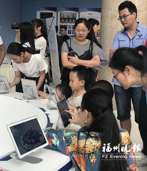 """科技周活动启动 福州市民零距离体验""""黑科技"""""""