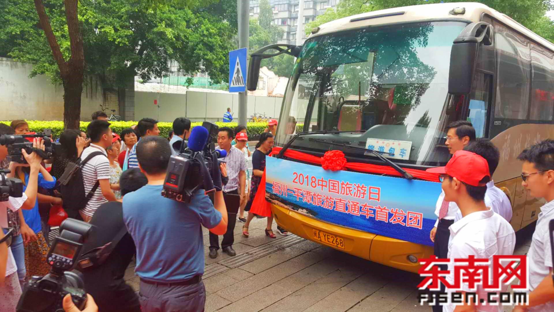 平潭第二个旅游推广站落户福州 福州至平潭直通车正式发车