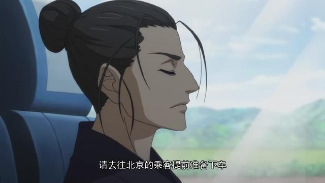"""一人之下第二季第24话:也总说""""北京欢迎你"""""""