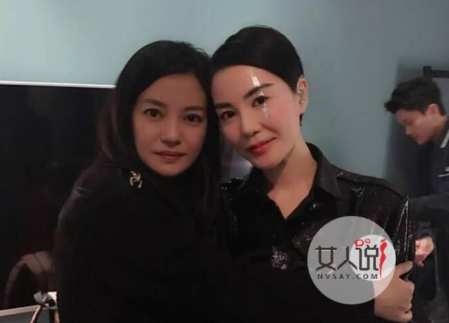 王菲赵薇KTV嗨唱 天后居然唱JJ经典歌曲声音