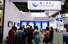 福建金源泉科技发展有限公司成功参展海丝博览会