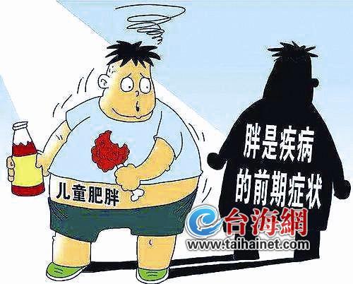 """澳门银河手机版青少年变""""油腻""""了 中小学生肥胖率超10%"""