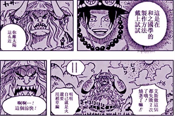 海贼王漫画905和之国篇:尾田前期谜题解开,艾斯将在回忆里登场