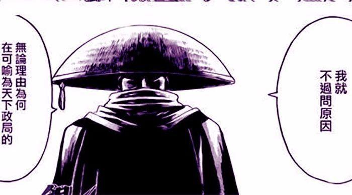 海贼王漫画905和之国篇:尾田前期谜题解开,艾漫画扶类她