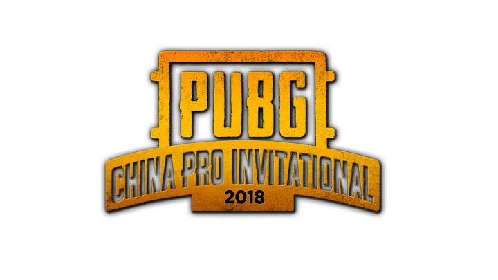 绝地求生PCPI2018预选赛赛程安排 中国职业赛事即将开战