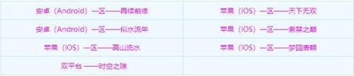 梦幻西游手游5月23日维护时间内容介绍 七彩夏日寻宝不停