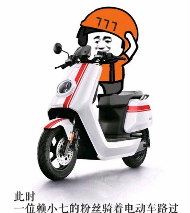 电动车女孩赖美云是什么梗 为什么赖美云是电动车女孩