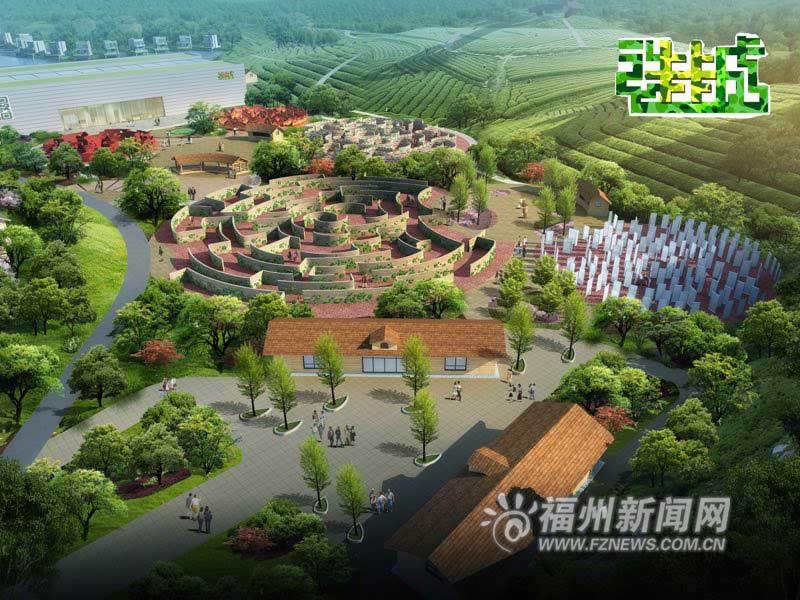 """福州晋安""""卡卡迷城""""开建 国庆上北峰逛迷宫主题公园"""