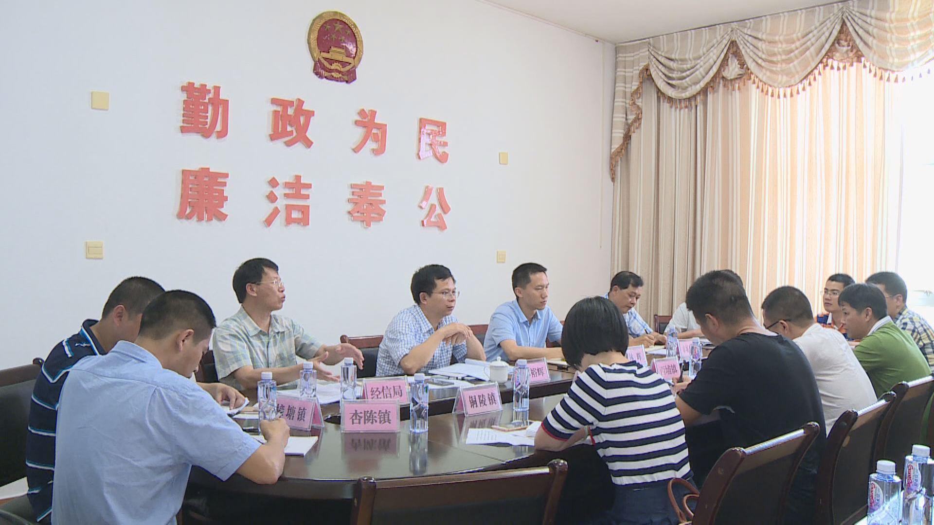 """漳州东山县部署严防""""地条钢""""死灰复燃工作"""