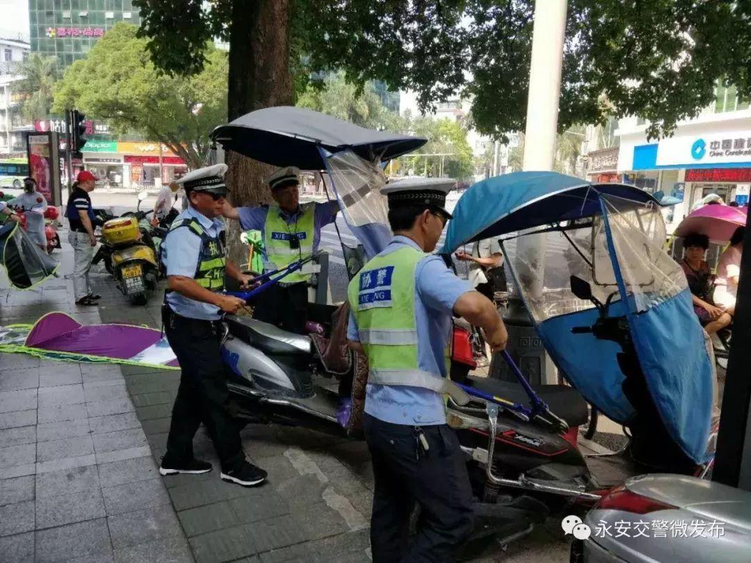三明交警开展摩托车、电动车非法加装遮阳伞专项整治行动