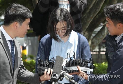 """韩国""""坚果门""""主角赵显娥涉非法用工 再遭传讯"""