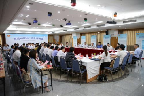 """福州国地税首次联合举办""""公众开放日""""活动(1)(1)(1)170"""