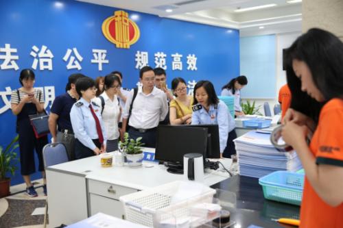 """福州国地税首次联合举办""""公众开放日""""活动(1)(1)(1)947"""