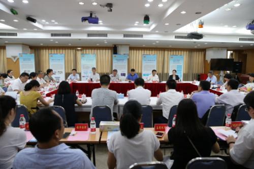 """福州国地税首次联合举办""""公众开放日""""活动(1)(1)(1)501"""