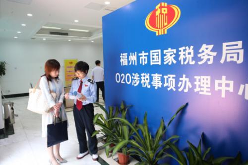 """福州国地税首次联合举办""""公众开放日""""活动(1)(1)(1)1088"""