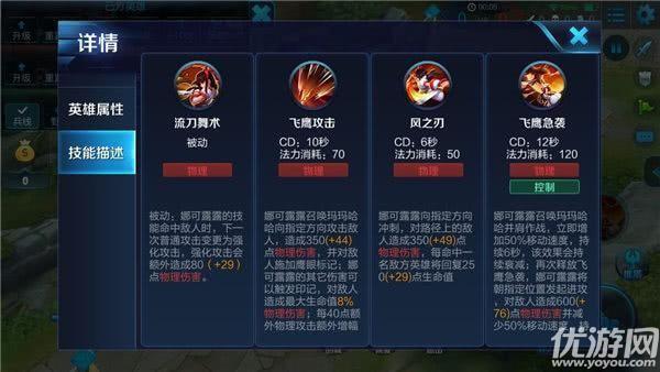 千赢官网登录 1