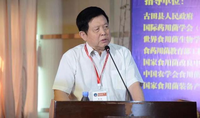 第一届中国食用菌大会昨日在古田开幕