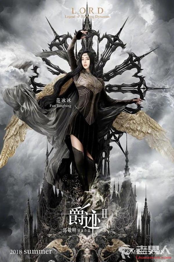 《爵迹2》遭辣评 郭敬明回应:希望得到公平对待