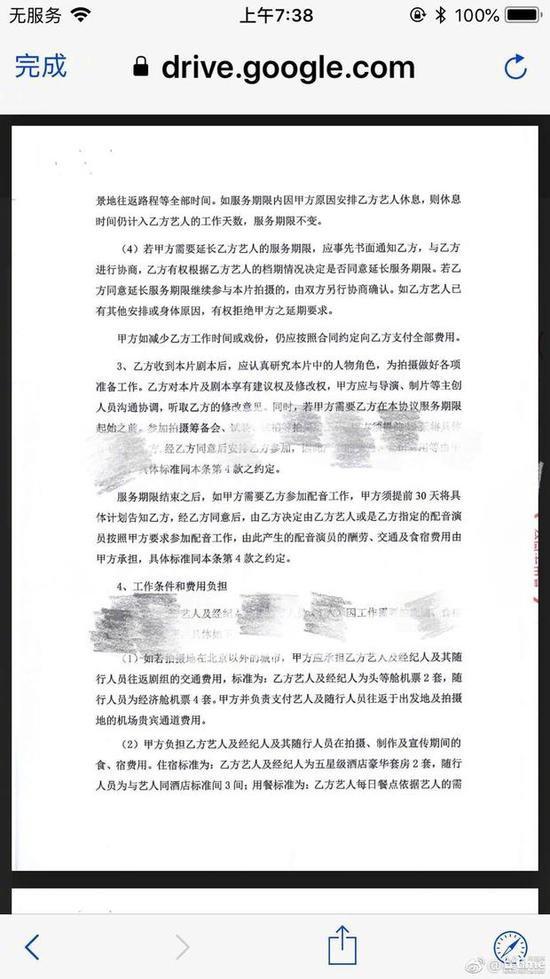 崔永元微博晒千万合同开撕范冰冰原委 范冰冰片酬是多少被炮轰