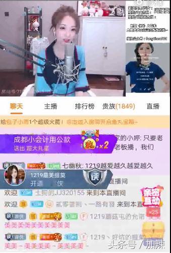 冯提莫直播中正面回应近日事件,网友:这是照着公关稿念的?