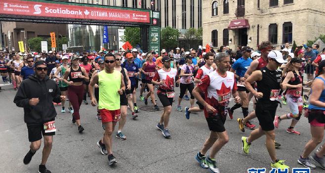 加拿大渥太华举行2018年长跑节活动