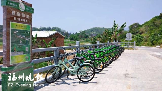 首批投放100辆共享单车 闽江口湿地公园可以骑游啦