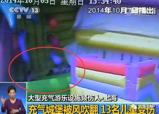 最新情况通报!泉港一充气城堡被掀翻,一名男童不幸遇难…