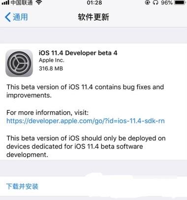 iOS11.4更新了什么内容 iOS11.4怎么样值得更新吗 会不会卡