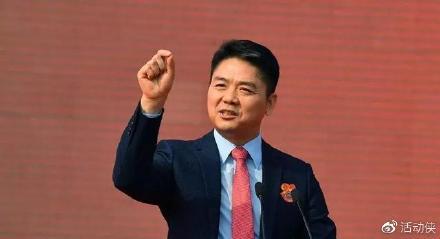 """刘强东吐槽农村假货多 京东要做""""全村的希望"""" 你怎么看?"""