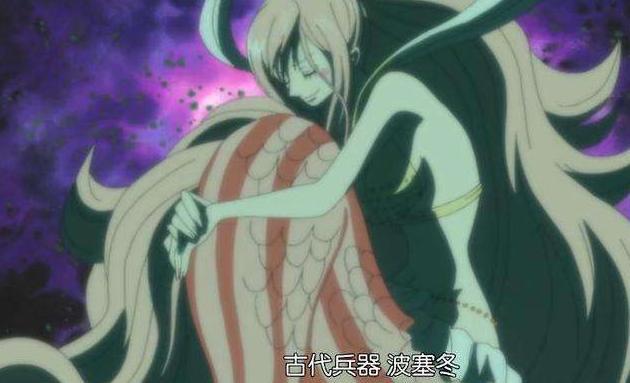 海贼王906话:白星被天龙人抓住,将成为这次大战的导火索?