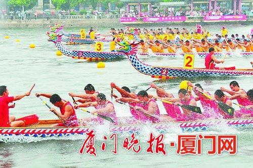 海峡两岸龙舟赛6月2日开赛 首设龙舟集市