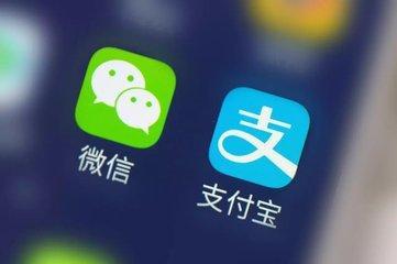 越南禁用支付宝微信支付真相是什么?支付宝微信怎么成非法支付结算