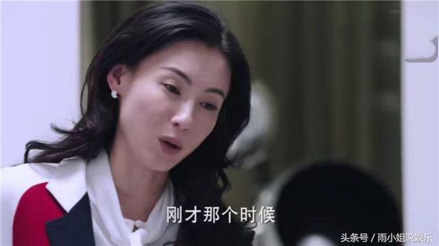 《如果爱》万嘉玲和宋乔植离婚的真相,跟这两个人有很大关系