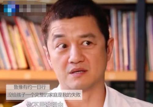 李亚鹏谈与王菲婚姻泪目:没给孩子一个完整的家是我的失败!