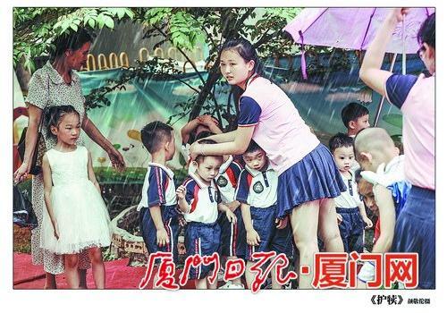 网友纷纷点赞厦门一幼师用身体为孩子挡雨