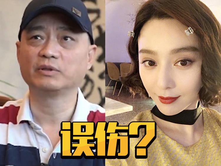 崔永元回应炮轰范冰冰演技烂事件:对她没什么意见 我不会p图