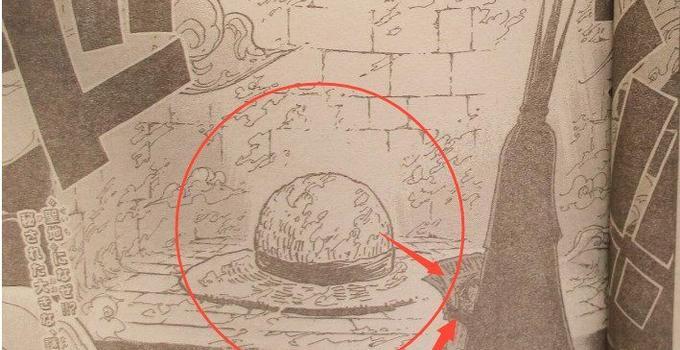 海贼王漫画906话:草帽隐藏着开启大宝藏的钥匙 麦哲伦保护明哥