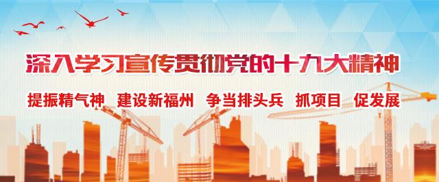 福清元洪国际食品产业园再添四大项目 投资100亿