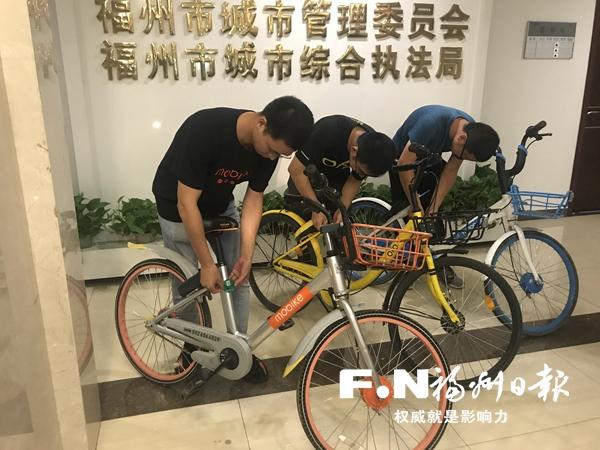 """福州共享单车有了""""官方认证"""" 6月底完成所有贴牌工作"""