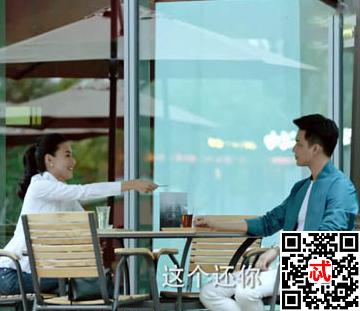 如果爱剧情介绍男主是谁 陆阳和宋乔植谁才是男一号